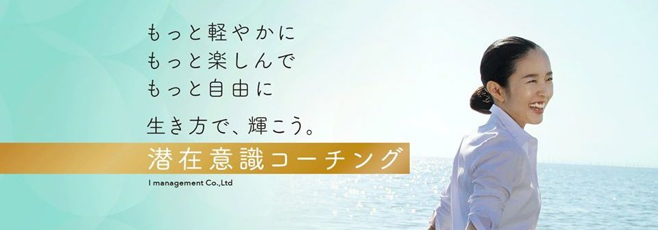 I management Co.,Ltd